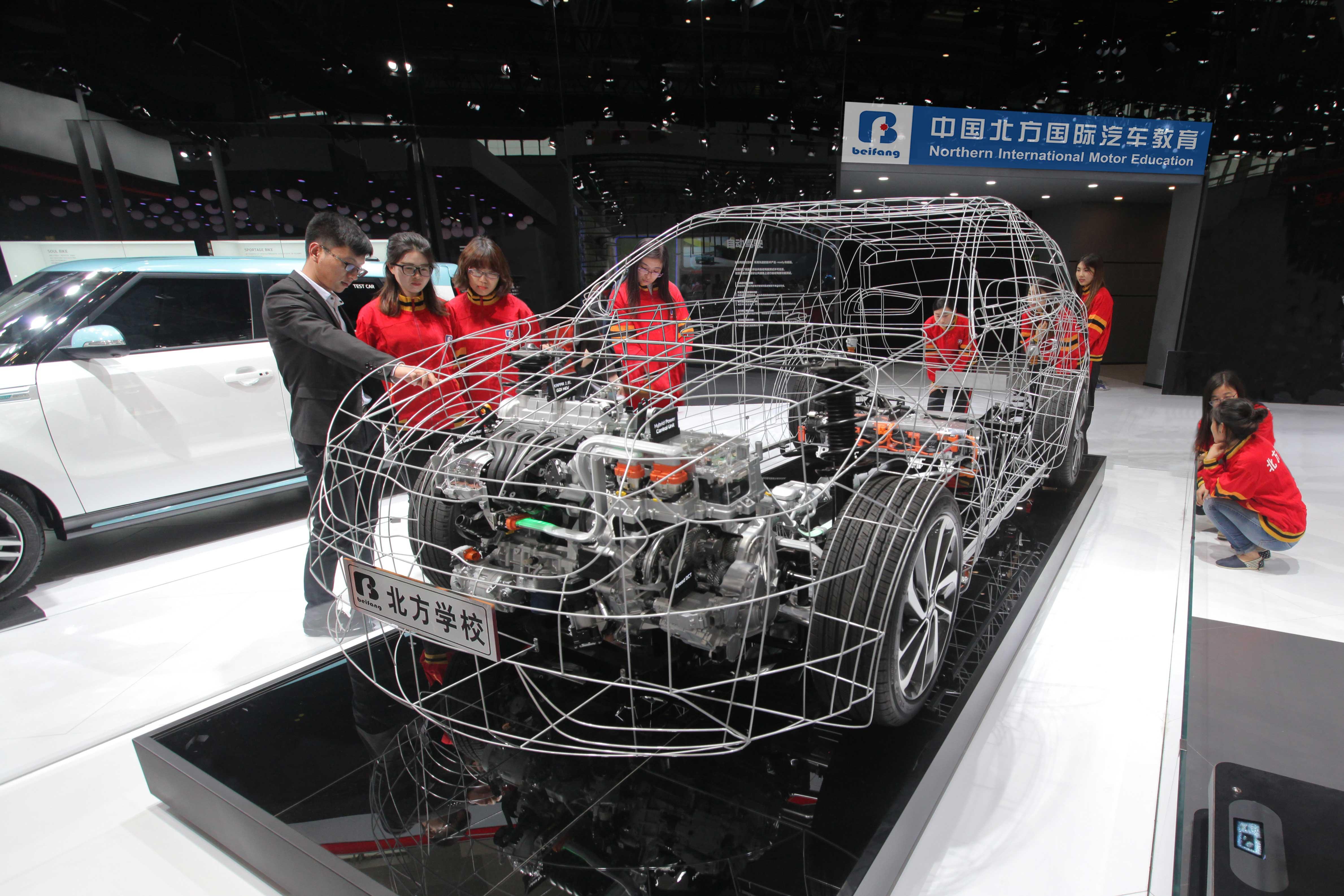 汽车电器系统结构与原理,汽车发动机电控系统结构与原理,汽车底盘电控