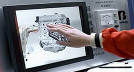智能化系列模型三维立体展示